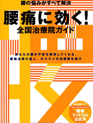 youtsuu201003