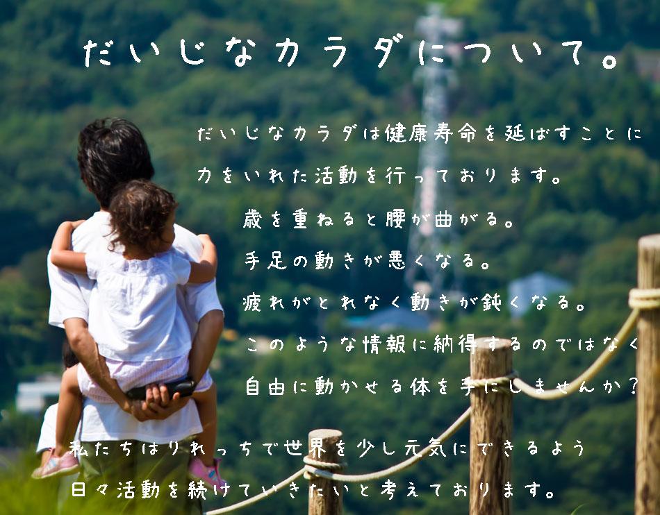 PPW_kodomowoseouoyakotoyamaのコピー